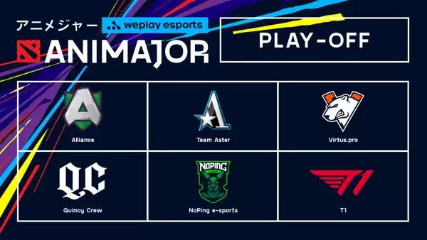Animajor Playoffs